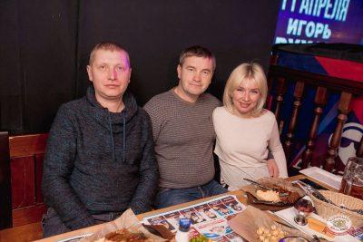 Группа «Крематорий», 13 марта 2019 - Ресторан «Максимилианс» Самара - 48