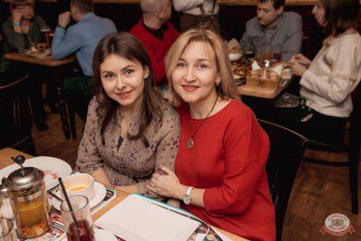 Группа «Крематорий», 13 марта 2019 - Ресторан «Максимилианс» Самара - 59