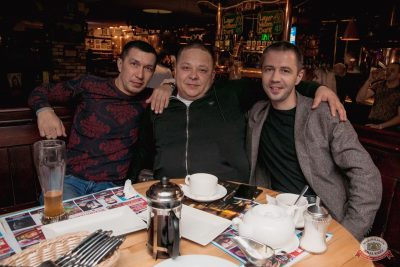 Александр Дюмин, 17 марта 2019 - Ресторан «Максимилианс» Самара - 12