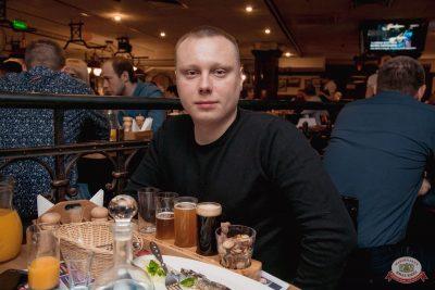 Александр Дюмин, 17 марта 2019 - Ресторан «Максимилианс» Самара - 13