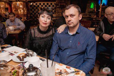 Александр Дюмин, 17 марта 2019 - Ресторан «Максимилианс» Самара - 21