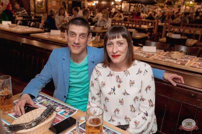 Александр Дюмин, 17 марта 2019 - Ресторан «Максимилианс» Самара - 23