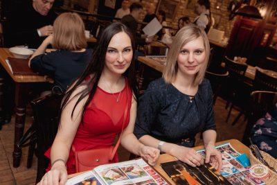 Александр Дюмин, 17 марта 2019 - Ресторан «Максимилианс» Самара - 25
