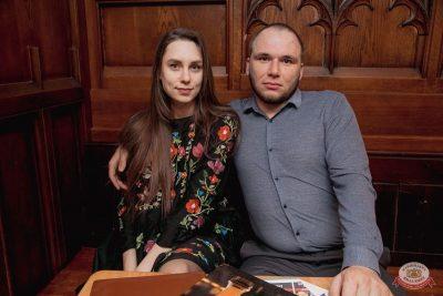 Александр Дюмин, 17 марта 2019 - Ресторан «Максимилианс» Самара - 27