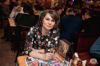 Александр Дюмин, 17 марта 2019 - Ресторан «Максимилианс» Самара - 31