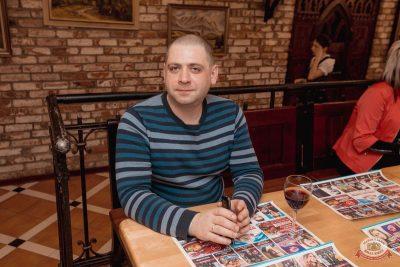 Александр Дюмин, 17 марта 2019 - Ресторан «Максимилианс» Самара - 37