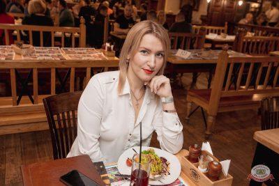 Александр Дюмин, 17 марта 2019 - Ресторан «Максимилианс» Самара - 40