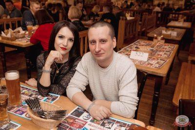 Александр Дюмин, 17 марта 2019 - Ресторан «Максимилианс» Самара - 42