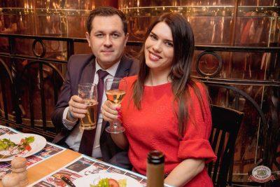 Юлианна Караулова, 21 марта 2019 - Ресторан «Максимилианс» Самара - 18