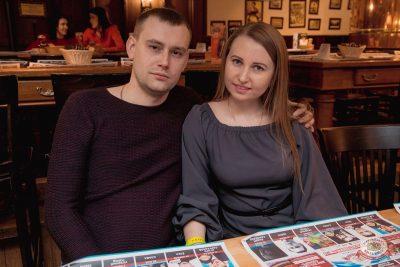 Юлианна Караулова, 21 марта 2019 - Ресторан «Максимилианс» Самара - 20