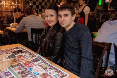 Юлианна Караулова, 21 марта 2019 - Ресторан «Максимилианс» Самара - 21