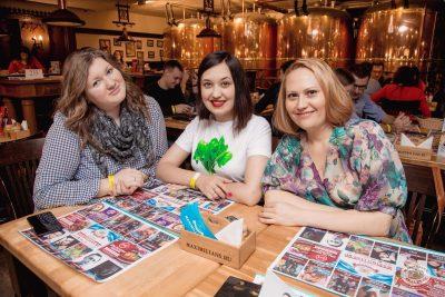 Юлианна Караулова, 21 марта 2019 - Ресторан «Максимилианс» Самара - 23