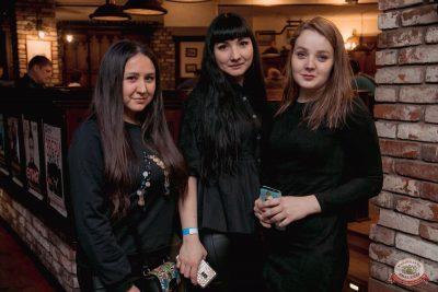 Юлианна Караулова, 21 марта 2019 - Ресторан «Максимилианс» Самара - 24