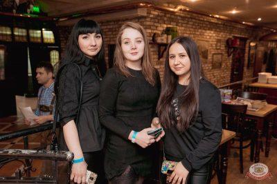 Юлианна Караулова, 21 марта 2019 - Ресторан «Максимилианс» Самара - 26