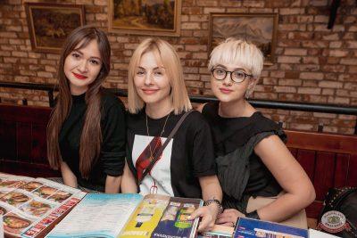 Юлианна Караулова, 21 марта 2019 - Ресторан «Максимилианс» Самара - 28
