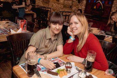 Юлианна Караулова, 21 марта 2019 - Ресторан «Максимилианс» Самара - 32