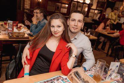 Юлианна Караулова, 21 марта 2019 - Ресторан «Максимилианс» Самара - 34