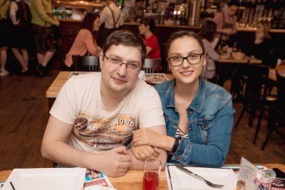 Юлианна Караулова, 21 марта 2019 - Ресторан «Максимилианс» Самара - 35