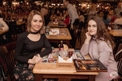 Юлианна Караулова, 21 марта 2019 - Ресторан «Максимилианс» Самара - 36