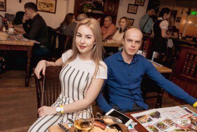 Юлианна Караулова, 21 марта 2019 - Ресторан «Максимилианс» Самара - 40