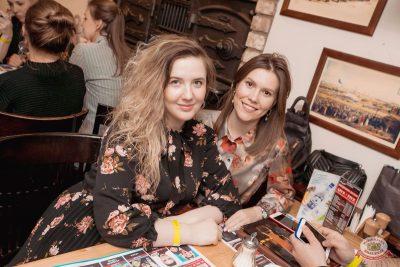 Юлианна Караулова, 21 марта 2019 - Ресторан «Максимилианс» Самара - 41