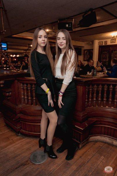 Юлианна Караулова, 21 марта 2019 - Ресторан «Максимилианс» Самара - 45