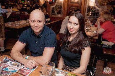 Юлианна Караулова, 21 марта 2019 - Ресторан «Максимилианс» Самара - 48