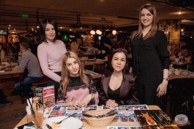 Юлианна Караулова, 21 марта 2019 - Ресторан «Максимилианс» Самара - 51