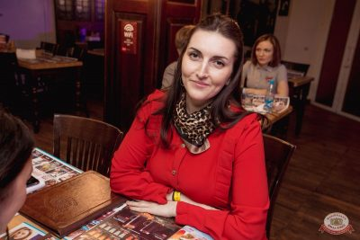 Юлианна Караулова, 21 марта 2019 - Ресторан «Максимилианс» Самара - 52