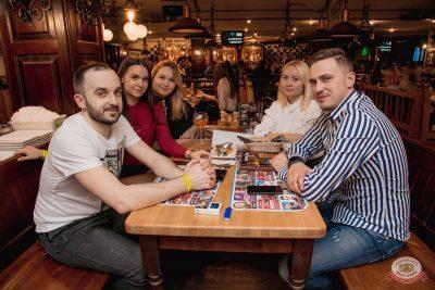 Юлианна Караулова, 21 марта 2019 - Ресторан «Максимилианс» Самара - 53