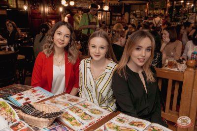Юлианна Караулова, 21 марта 2019 - Ресторан «Максимилианс» Самара - 54