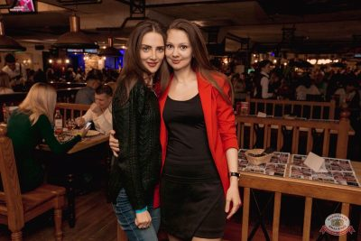 Юлианна Караулова, 21 марта 2019 - Ресторан «Максимилианс» Самара - 56
