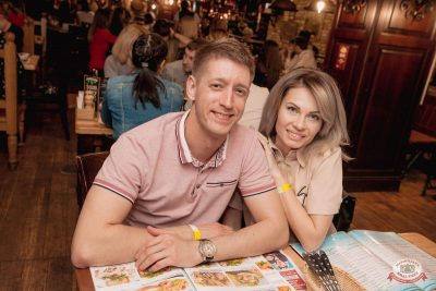 Юлианна Караулова, 21 марта 2019 - Ресторан «Максимилианс» Самара - 57