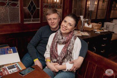 Юлианна Караулова, 21 марта 2019 - Ресторан «Максимилианс» Самара - 59