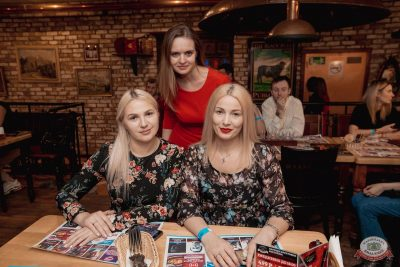 Юлианна Караулова, 21 марта 2019 - Ресторан «Максимилианс» Самара - 61