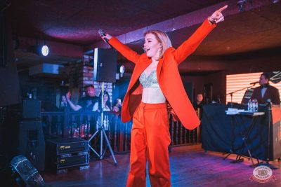 Юлианна Караулова, 21 марта 2019 - Ресторан «Максимилианс» Самара - 7