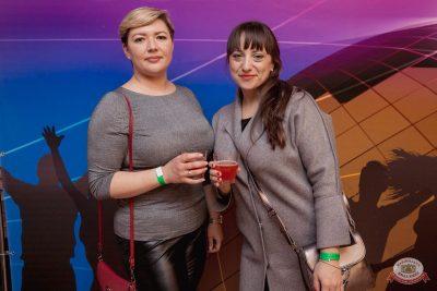 Вечеринка «Ретро FM», 22 марта 2019 - Ресторан «Максимилианс» Самара - 1