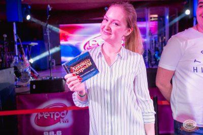 Вечеринка «Ретро FM», 22 марта 2019 - Ресторан «Максимилианс» Самара - 12