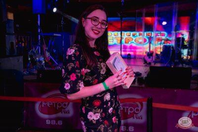 Вечеринка «Ретро FM», 22 марта 2019 - Ресторан «Максимилианс» Самара - 13