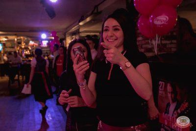 Вечеринка «Ретро FM», 22 марта 2019 - Ресторан «Максимилианс» Самара - 19