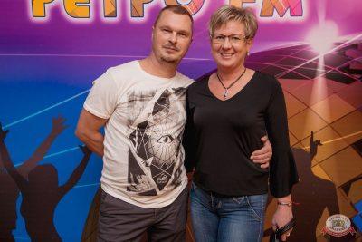 Вечеринка «Ретро FM», 22 марта 2019 - Ресторан «Максимилианс» Самара - 2