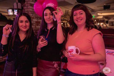 Вечеринка «Ретро FM», 22 марта 2019 - Ресторан «Максимилианс» Самара - 20