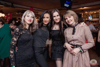 Вечеринка «Ретро FM», 22 марта 2019 - Ресторан «Максимилианс» Самара - 24