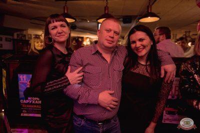 Вечеринка «Ретро FM», 22 марта 2019 - Ресторан «Максимилианс» Самара - 27