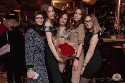 Вечеринка «Ретро FM», 22 марта 2019 - Ресторан «Максимилианс» Самара - 28