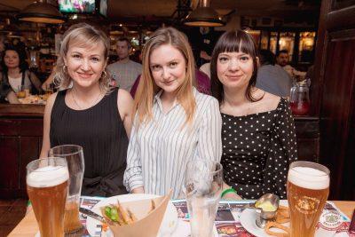 Вечеринка «Ретро FM», 22 марта 2019 - Ресторан «Максимилианс» Самара - 40