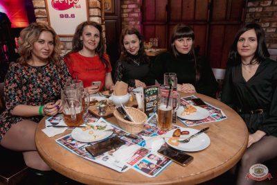 Вечеринка «Ретро FM», 22 марта 2019 - Ресторан «Максимилианс» Самара - 51