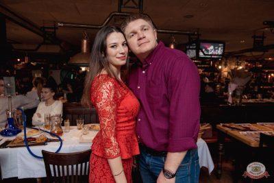 Вечеринка «Ретро FM», 22 марта 2019 - Ресторан «Максимилианс» Самара - 56