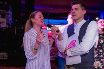 Вечеринка «Ретро FM», 22 марта 2019 - Ресторан «Максимилианс» Самара - 9