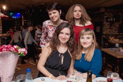 «Дыхание ночи»: Dj Feel, 23 марта 2019 - Ресторан «Максимилианс» Самара - 25